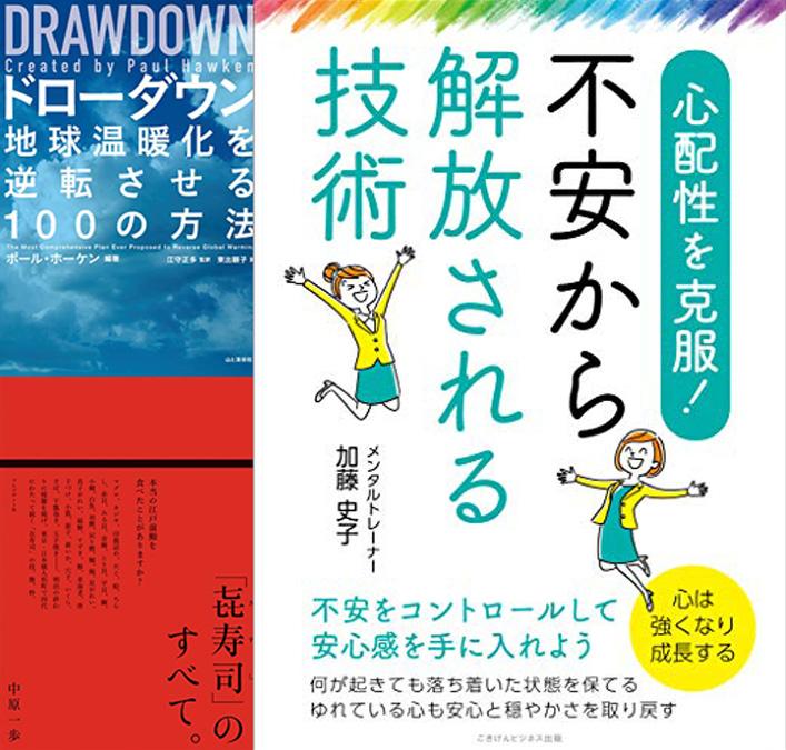 【オールジャンル】【2021年9月】Kindle月替わりセール (9/30まで)